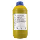 """Микробиальный фермент жидкий """"Валирен 125 L"""", 1 литр"""