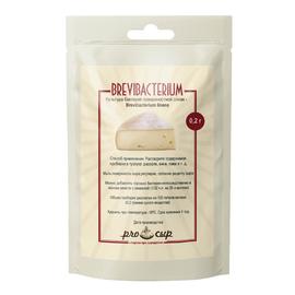 Культура Бревибактерии (Brevibacterium) пробирка 0,2 мл (на 100 литров молока)