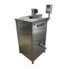 Сыроварня на 100 литров автомат