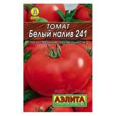 Семена Томат Белый налив 241