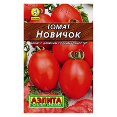 Семена Томат Новичок