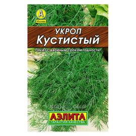 Семена Укроп Кустистый