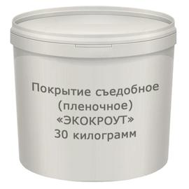 Покрытие съедобное (пленочное) Экокроут - 30 килограмм