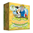 Закваска «Твердый сыр» Lactoferm ECO - на 250 литров молока