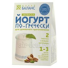 """Закваска для приготовления йогурта """"по-гречески"""""""