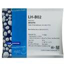 Термофильная закваска Chr.Hansen LH-B02 (50U)