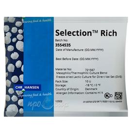 Закваска Chr.Hansen Selection Rich (10U) на 100 литров молока