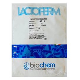 Закваска Lactoferm-Biochem ST 10U