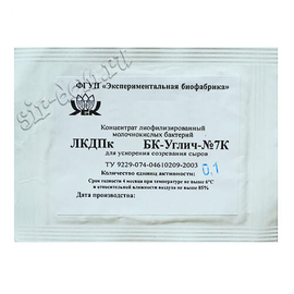 Ускоритель созревания сыра БК-Углич-№7К 0,1 ЕА