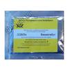 Мезофильная закваска для сыра Биоантибут
