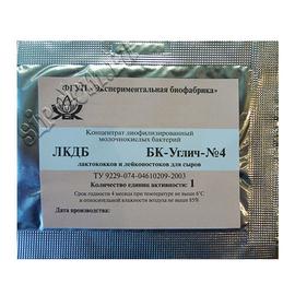 Мезофильная закваска для сыра БК-Углич-№4