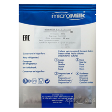 Мезофильная закваска MicroMilk MM30 (50U)