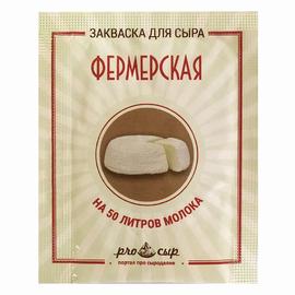 """Закваска для сыра ПроСыр """"Фермерская"""""""