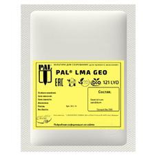 Плесень для сыра Standa Geotrichum candidum LMA GEO 121 (на 100 литров молока)