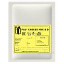 Мезо-термофильная закваска Standa CHEESE MIX 8D 2U (на 200 литров молока)