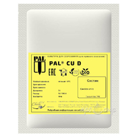 Плесень для сыра Standa CU D 2U (на 1 тонну молока)