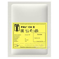 Дрожжи для сыра Standa CU D 2U (на 1 тонну молока)