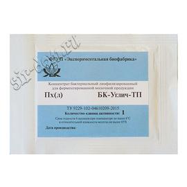 Термофильная закваска для сыра БК-Углич-ТП