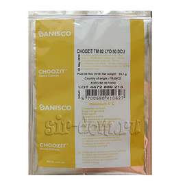 Термофильная закваска Danisco CHOOSIT ТМ 81/TM82 LYO 50 DCU