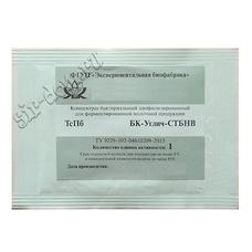 Термофильная закваска для сыра БК-Углич-СТБнв