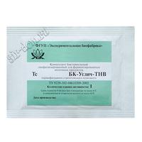 Термофильная закваска для сыра БК-Углич-ТНВ