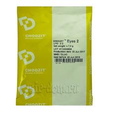 Пропионовые бактерии для сыра Danisco EYES 2 LYO 2D