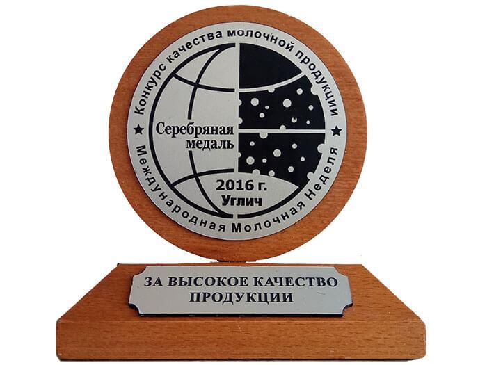 технолог компании Про Сыр Вырупаева Ирина - медаль за качество продукции