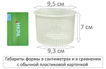 форма для качотты 300 грамм
